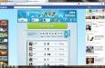songpop-screenshot-3