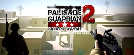 Palisade Guardian 2 Modern Combat