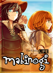 Same Sex Marriage Coming To Mabinogi